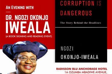 Fighting Corruption is Dangerous; Ngozi Okonjo Iweala scheduled to read in Lagos.