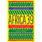 Africa39 book.jpg
