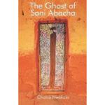 The Ghost of Sani Abacha
