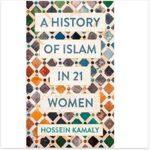21 islam