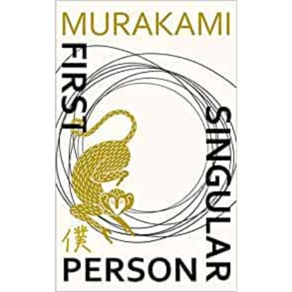 first person singular book